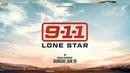 9-1-1 Lone Star FOX Trailer 3