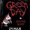 Green Day - 24.05.20 | Москва, Открытие Арена