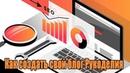 4 Как создать свой сайт, блог Рукоделия на WordPress. Хостинг SpaceWeb. Подробная инструкция.