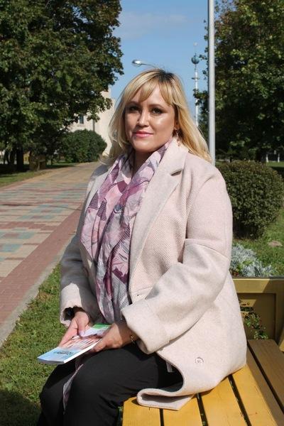 Наталья Собина