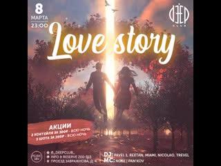 8 марта. LOVE STORY. Deep Club