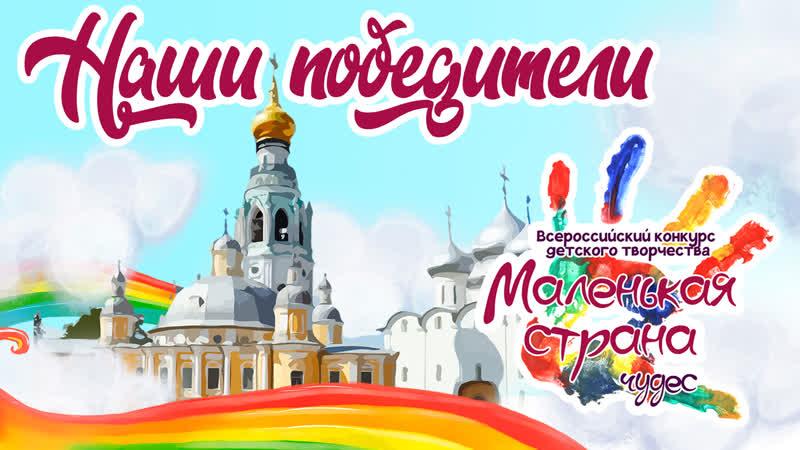 Вокальный ансамбль Горячева Кирена Комарова Анастасия Снегирева Екатерина