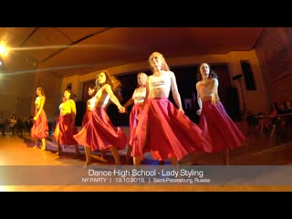 Dance High School - Salsa Lady Styling || NY party