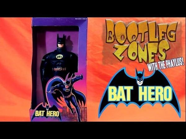 Bootleg Zones Bat Hero