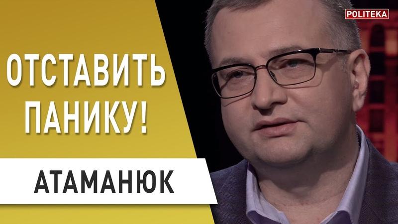 Экономист дал шокирующий прогноз: Атаманюк - COVID19, курс ГРИВНЫ, нефть - Россия /Саудовская Аравия