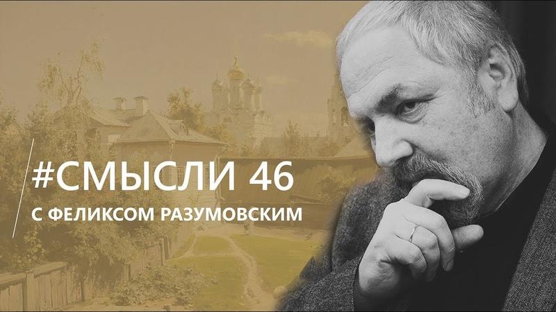 Смысли о Поленове выставке в Третьяковке Московском дворике и русской жизни
