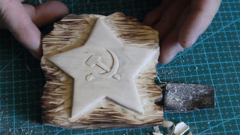 Звезда к 9 мая Всех с праздником
