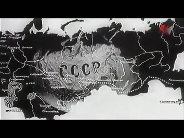 Назад в СССР Железные дороги