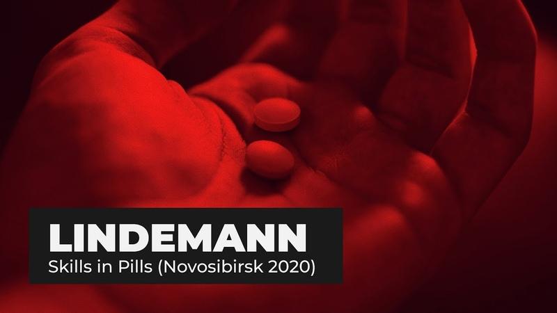 Lindemann Skills in Pills Novosibirsk 2020