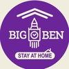 Биг Бен — образовательный центр