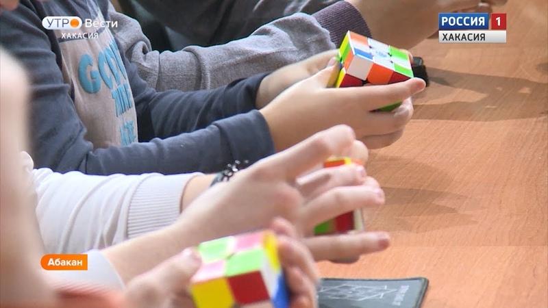 В Абакане прошел первый в истории Хакасии Чемпионат по скоростной сборке Кубика Рубика