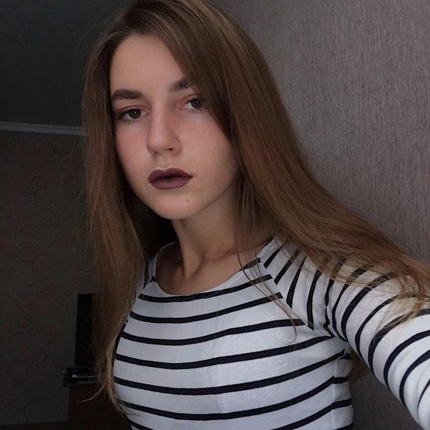 Слив Вк Кристи