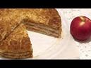 БОЛГАРСКИЙ НАСЫПНОЙ ПИРОГ с яблоками Три стакана Bulgarian bulk pie with apples