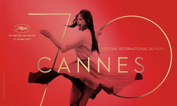 Каннского кинофестиваля в этом году официально не будет