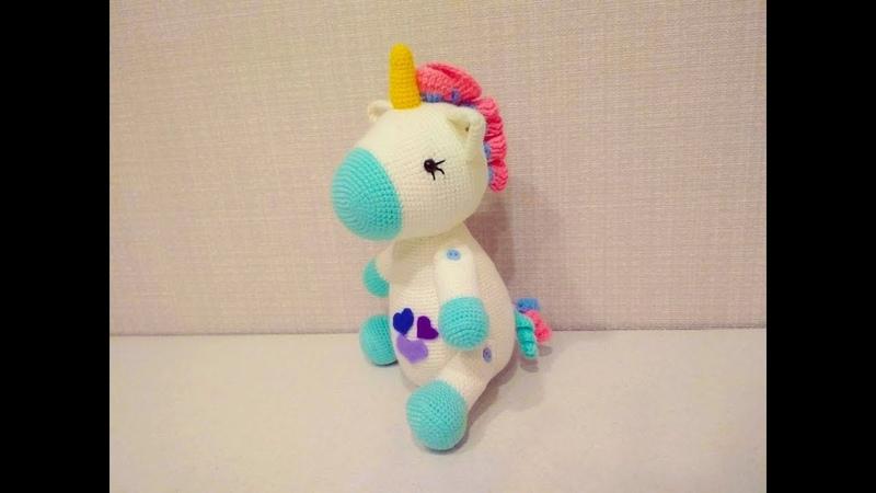 Игрушка амигуруми Единорог крючком Сrochet unicorn