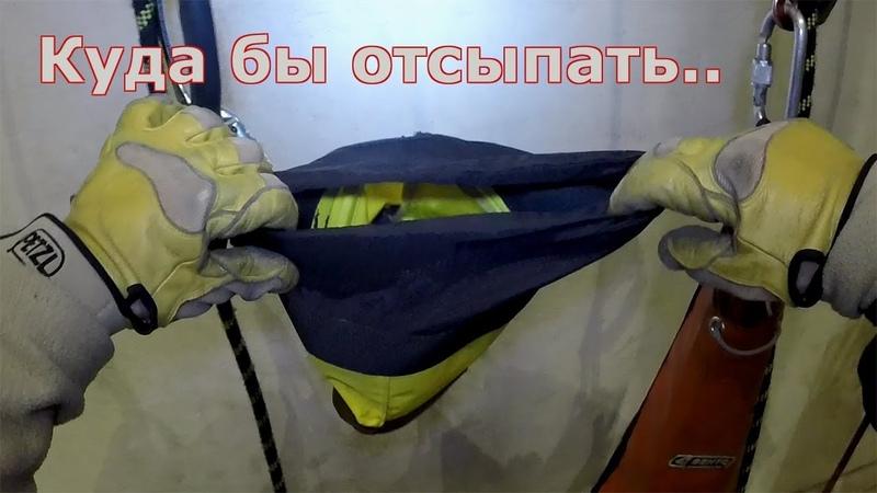Вспомогательные сумки - Petzl Toolbag S, Венто промальп малая.