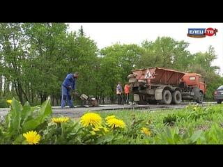 В Ельце продолжается ямочный ремонт и обновление дорожной разметки