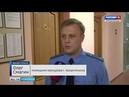 В Исакогорском суде предполагаемому убийце матери шестерых детей избрали меру пресечения (ГТРК Поморье от 24.10.2019)