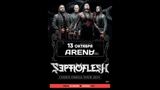 Septicflesh - Vampire from Nazareth (Live in Krasnodar )