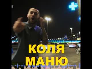 КОЛЯ МАНЮ на Moscow Bassday