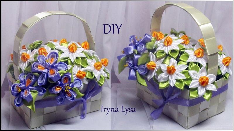 МК Квіти канзаші у кошику МК Цветы канзаши в корзинке из атласных лент DIY Kanzashi flowers