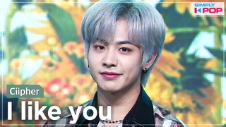 [Simply K-Pop] Ciipher (싸이퍼) - I like you (안꿀려) _