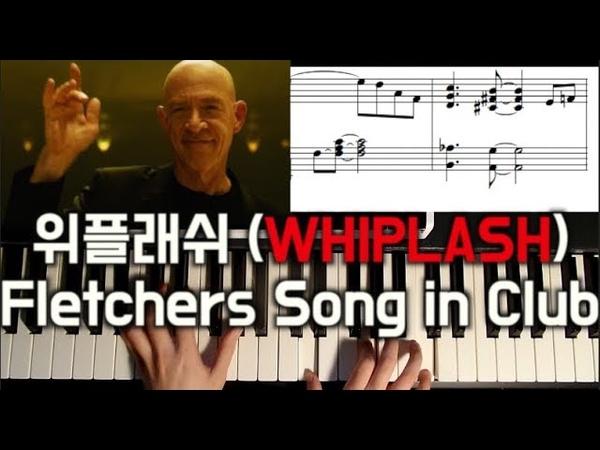 Fletcher's Song in Club Music sheet