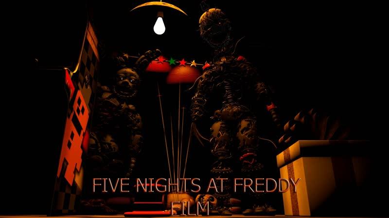 Пять ночей с Фредди фильм