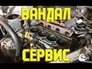 Vandal Service Nissan Qashqai 2010 2 0 съём головки замена прокладки ГБЦ антифриз цилиндре