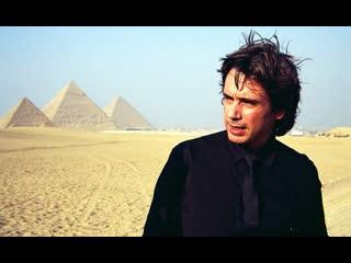 ♪♪♪ Jean Michel Jarre◆Water For Life Merzouga, Morocco 2006