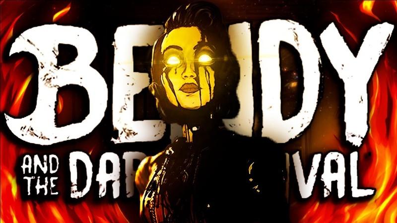СЕКРЕТ ГЛАВНОГО ГЕРОЯ БЕНДИ и ТЁМНОЕ ВОЗРОЖДЕНИЕ!! - Теории и Факты Bendy and the Dark Revival
