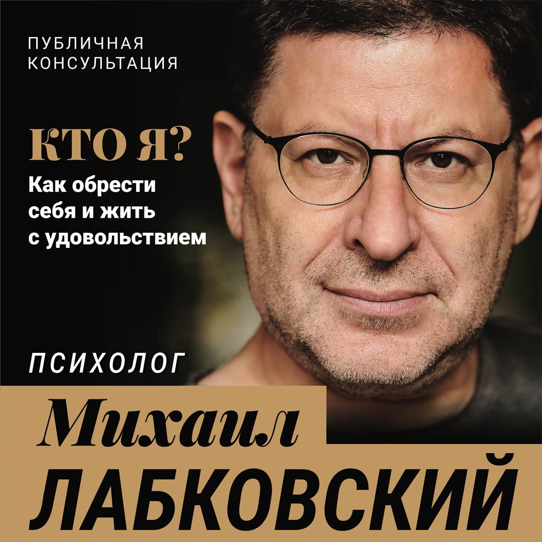Афиша Воронеж 02.11.2019 / Михаил Лабковский / Воронеж