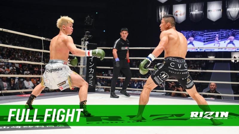 Full Fight | 那須川天心 vs. 堀口恭司 Tenshin Nasukawa vs. Kyoji Horiguchi - RIZIN.13