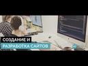 My-Master Создание сайтов в Киеве и Украине. Разработка интернет магазинов под ключ