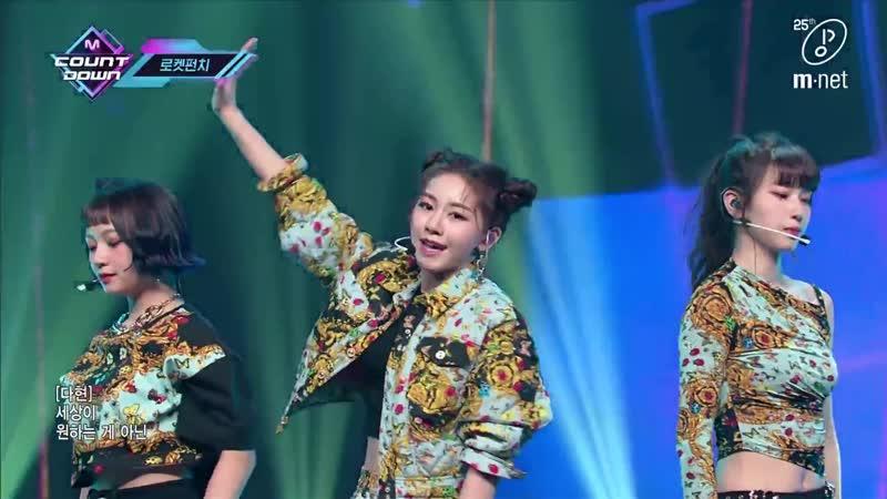 Rocket Punch 로켓펀치 BOUNCY KPOP TV Show M COUNTDOWN 27 02 2020 EP 654