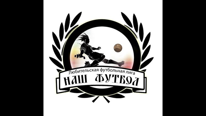 Ветерок - ЭраГК 1-1 (9 тур, 16.11.19, обзор)
