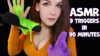 АСМР 9 триггеров за  90 минут 😴✨ASMR 9 Triggers in 90 minutes
