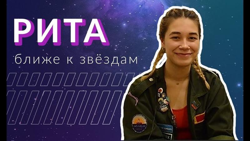 Интервью с методистом СПО СОзвездие Маргаритой Свиридовой