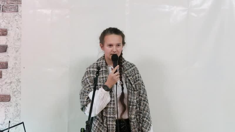 Диана Катинская Лига 2 сезон