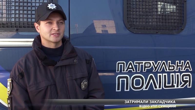 Втекти не вдалося: поліція затримала юнака з 24-ма пакетами альфа-солі