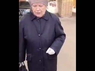 Бабуля про КоронаВирус (360p).mp4