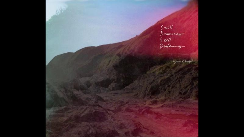 揺らぎ - Still Dreaming, Still Deafening (Full Album HQ)