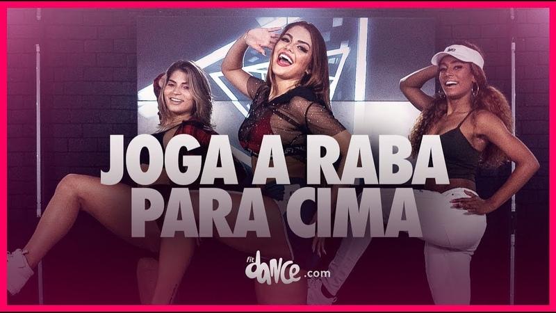 Joga a Raba Para Cima Jaula das Gostosudas FitDance TV Coreografia Oficial