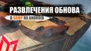 Обновление | Дерби картинг страйк бол мото гонки |Gta online | android samp | mobile | Mordor RP