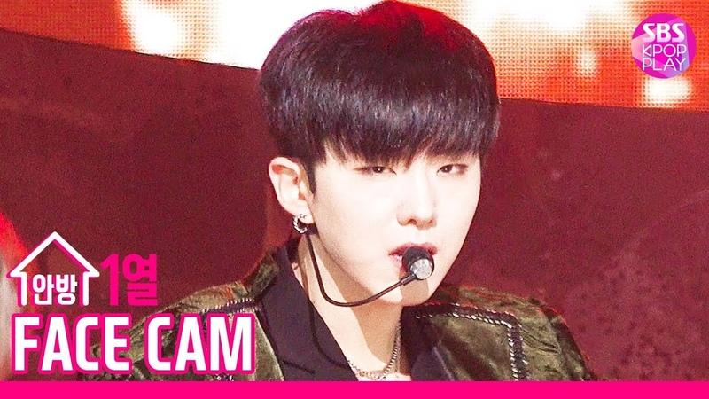 [YT][03.11.2019] FOLLOW (MONSTA X KIHYUN Facecam)│@SBS Inkigayo_2019.11.3