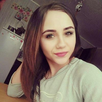 Анастасия Витальевна