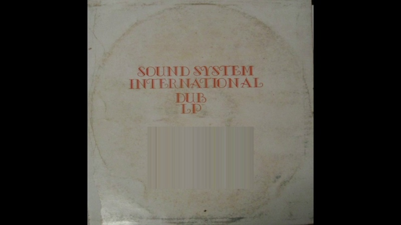 The Notorious B I G Sound System International Dub LP