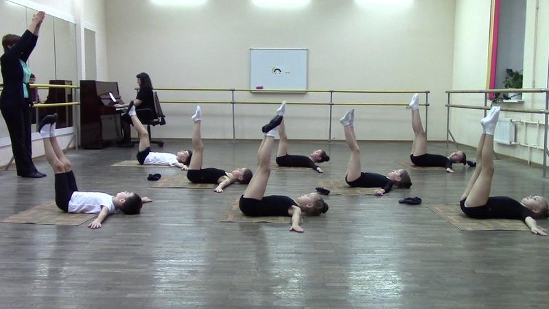 Партерная гимнастика