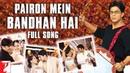 Pairon Mein Bandhan Hai Full Song Mohabbatein Uday Jugal Jimmy Shamita Kim Preeti