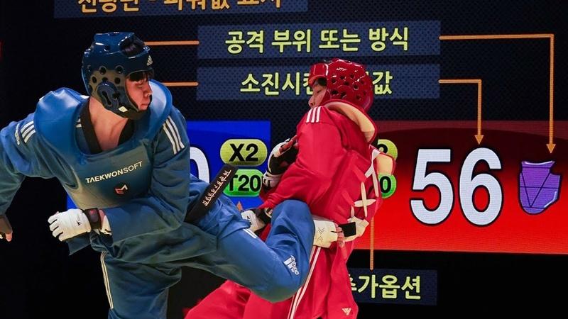 이거 현실 철권이네 ㅋㅋㅋㅋㅋㅋ 태권도x철권 게이지 feat 파워 태권도 프리미엄리그 경기규칙 Power Taekwondo Premium League